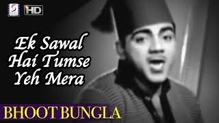 Ek Sawal Hai Tumse Yeh Mera - Kishore Kumar   - YouTube