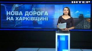Ремонтні роботи на дорозі Мерефа – Лозова – Павлоград виконано вже на 95%