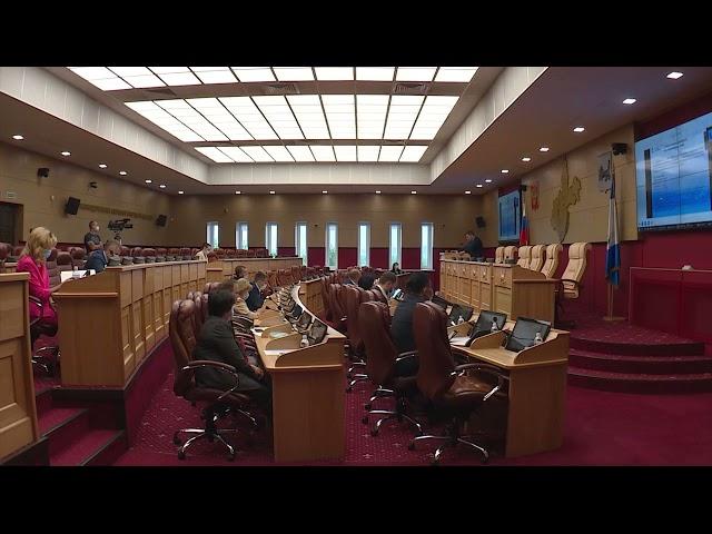 Депутаты «Единой России» областного парламента готовы поддержать Приангарье в борьбе с коронавирусом