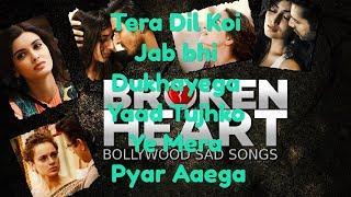 Tera Dil Koi Jab Bhi Dukhayega Yaad Tujhko Ye Mera Pyar Aayega Lyrics Full Mp3 Song
