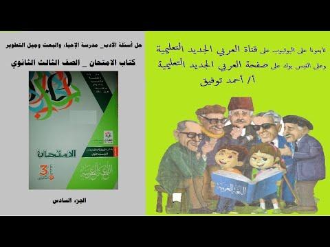 أحمد توفيق talb online طالب اون لاين