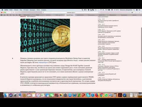 Технология blockchain перспективы ее применения