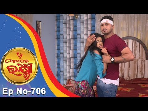 Ama Ghara Laxmi | Full Ep 706 | 10th August 2018 | Odia Serial – TarangTV