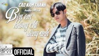 Bên Em Không Chỉ Riêng Anh - Cao Nam Thành (Official Lyric) | Ai cũng biết yêu biết dỗi hờn