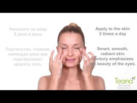 Маска с димексидом для лица от морщин отзывы врачей