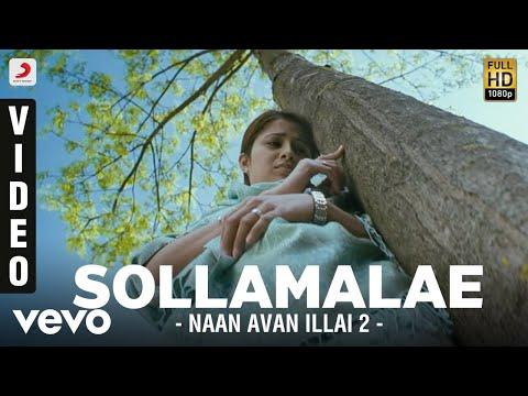 Sollamalae  Sadhana, Sargam