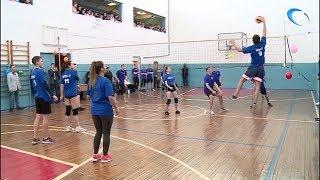 Студенты НовГУ впервые сыграли в «финансовый волейбол»