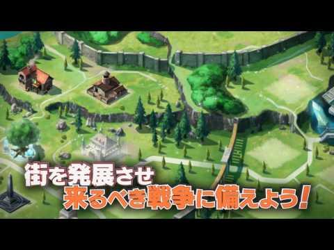 Video of ロードオブナイツ【街育成・戦略 無料シミュレーションRPG】