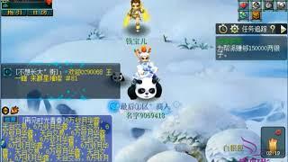 梦幻西游:老王心血来潮玩起了跑商,新手玩家能从中学到不少经验