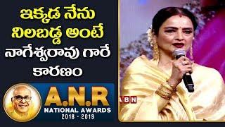 Rekha Superb Telugu Speech At ANR Awards Function | Chiranjeevi | Akkineni Nagarjuna | ABN Teugu