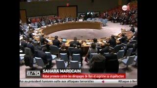 Le Maroc exprime ses plus vives protestations contre les propos du SG de l'ONU