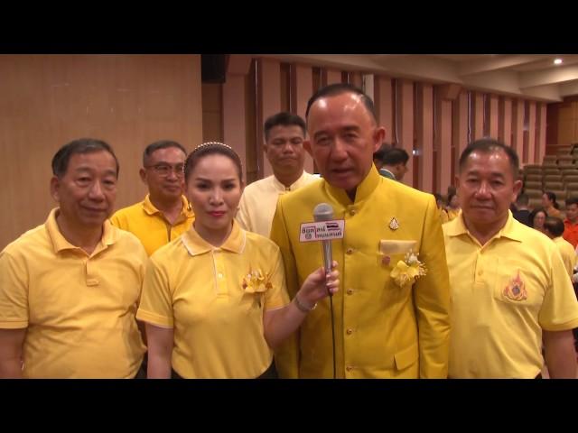 พิธีเปิดโครงการเทิดพระเกียรติ และปฐมนิเทศหลักสูตรเรียนภาษาจีนเบื้องต้น ฟรี จำนวน 9,999 คน รุ่นที่ 1
