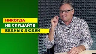Геннадий Балашов: Есть смысл покупать дорогую коммерческую недвижимость - YouTube