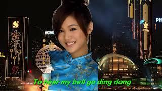 Ding Dong Song  (1959)  -  TSAI CHIN  -  Lyrics