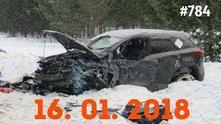 ☭★Подборка Аварий и ДТП/Russia Car Crash Compilation/#784/January 2019/#дтп#авария
