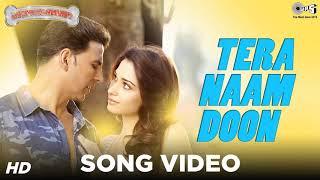 Tera Naam Doon | Beautiful Music Ringtone | Akshay & Tamanna | Atif & Shalmali