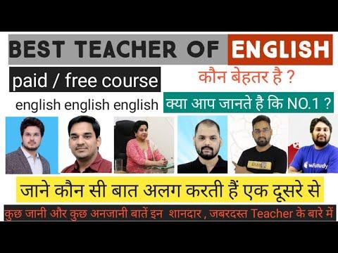 Best teacher of English on YouTube // sanjeev sir // harsh sir // prince sir // ravi mourya sir