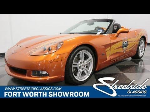 Video of '07 Corvette - QPMX