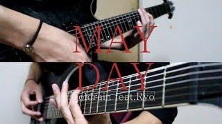 """MAYDAY"" / coldrain (guitar cover) 『炎炎ノ消防隊』OP"