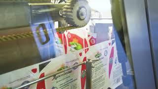 Производство молочного завода МилкОм