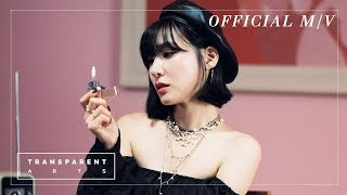 Gambar cover Tiffany Young - Teach You (Official Music Video)