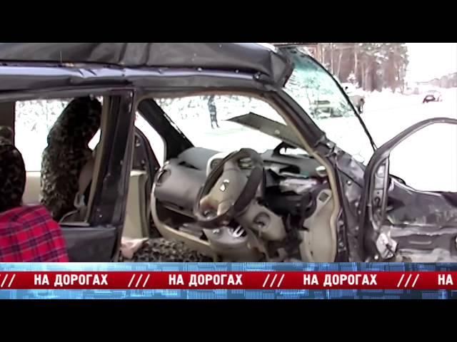 «Место происшествия – Ангарск» за 22 декабря2014