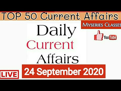 Current Affairs 24 Sept 2020 |Today's Current Affairs