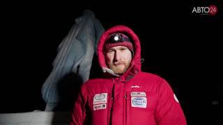 5 Экспедиция на Toyota Hilux в Арктику, атомный ледокол, дороги севера, путь домой  и приключения.