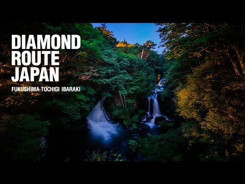 VIDEO: DIAMOND ROUTE JAPAN