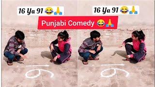 16 ya 91 😂🙏 Punjabi Comedy Whatsapp Status / Punjabi Short Videos /Tiktok Moj Snack/Dushyant Kukreja