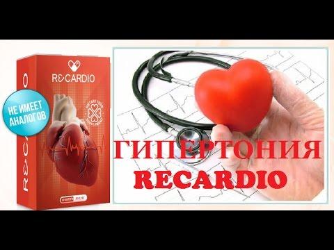Клинические рекомендации артериальная гипертония 2016