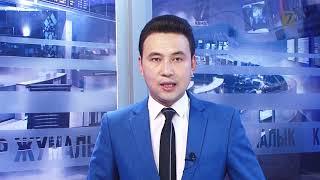 13 10 2018 Жумалык - 7-канал