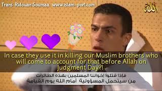 مشاهدة وتحميل فيديو Ahmed Cherif Sahran M3ak Lila Cover By