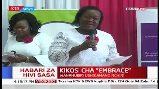 Chama cha wafanyikazi wa bandari kuelekea kortini kupinga mkataba wa usimamizi | MBIU YA KTN