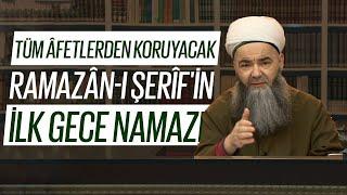 Ramazân-ı Şerîf'in İlk Gecesinde Kılınacak, Kişiyi O Senenin Tüm Âfetlerden Koruyacak Bir Namaz