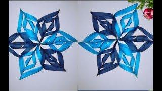 3d СНЕЖИНКА ИЗ БУМАГИ Как Сделать Своими Руками Оrigami Поделки Из Бумаги Новогодние Идеи