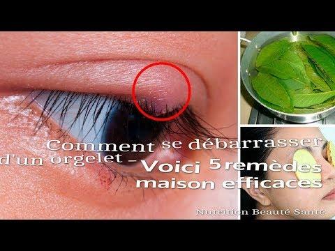 Dermaheal le sérum des yeux battus