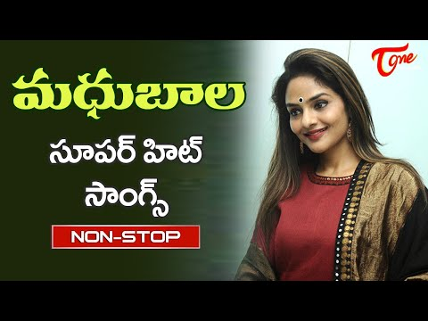 Cute Actress Madhoo (Madhubala) Birthday Special | Telugu Non Stop hit Songs Jukebox | TeluguOne