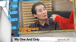 [Today3/13]MyOneAndOnly-ep.62