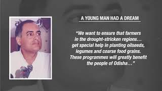 Rajiv Gandhi: KBK Project