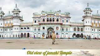 preview picture of video 'Past and present  view of the janakiTemple'