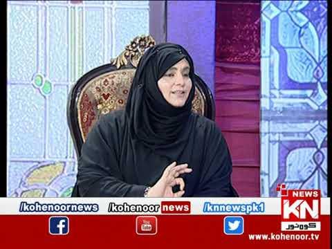 Kohenoor@9 With Dr Nabiha Ali Khan 03 May 2021 | Kohenoor News Pakistan