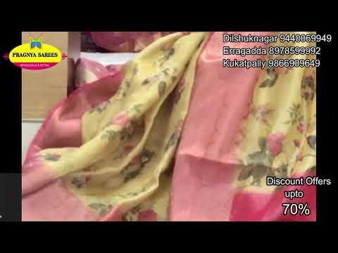 #Episode 937 Tissue Floral Print Sarees - 2550/- only PRAGNYA SAREES   Ph:9440069949