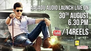 AAGADU II Audio Launch LIVE