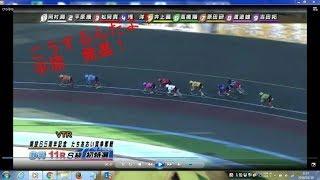 競輪2018 平原康多、吉田拓矢に背中でレースを教える!まだまだやな。拓矢