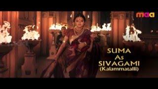 Baahubali spoof – Sampoornesh, Prudhvi & Suma in MAATeaAwards ..Coming Soon