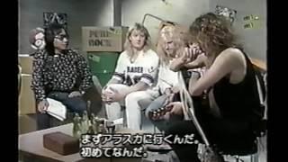 def leppard on pure rock - japan TV 1987