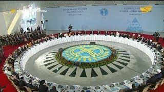 Итоги VI Съезда лидеров мировых и традиционных религий. «Большая политика»