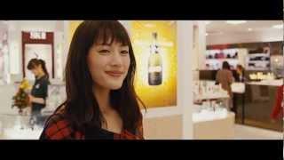Himitsu No Akkochan  Movie Trailer