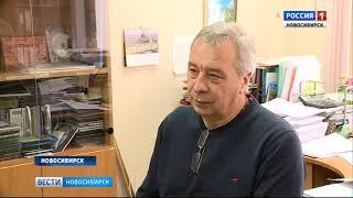 Новые имена солдат Великой Отечественной пополняют «Мемориал Славы Новосибирцев»